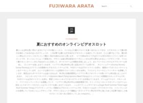 fujiwara-arata.com