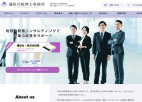 fujiwara-okinawatax.com