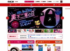 fujiya-peko.co.jp