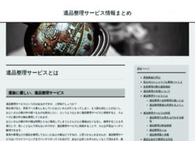 fujiyoshida-saori.com