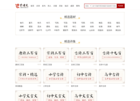 fujun123.com