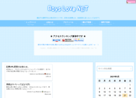 fujyoshi.net