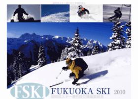 fuk-ski.jp