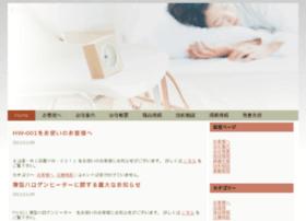 fukadac.co.jp