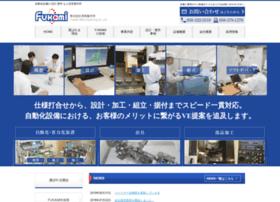 fukami-s.co.jp