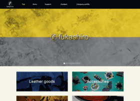 fukashiro.com