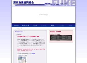 fuke-gyokou.com
