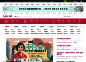 fuke.familydoctor.com.cn