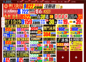 fuke12580.com