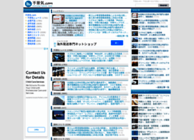 fukeiki.com