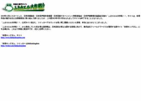 fukikaeru.com