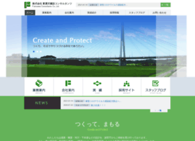 fukisawa.co.jp