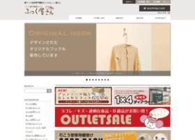 fukku-ya.com