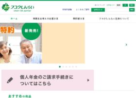 fukokushinrai.co.jp