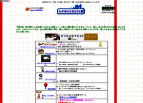 fukuchin.com
