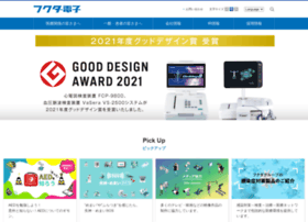 fukuda.co.jp