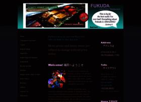 fukudasushiwoodlands.com