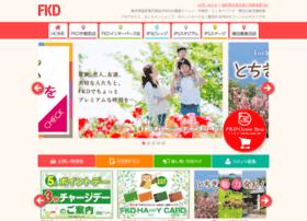 fukudaya.net
