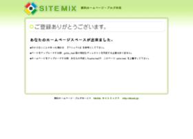 fukuenbest1.wiki2.jp