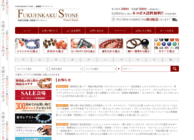 fukuenkaku.com