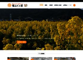 fukufuku-sato.com