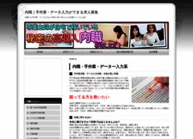 fukugyou.amsstudio.jp