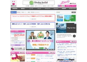 fukui-tv.co.jp