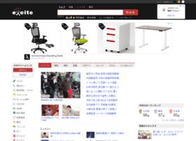 fukui.excite.co.jp