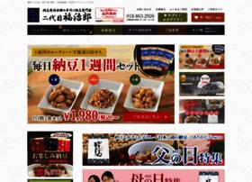fukujiro.com