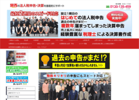 fukunaga-office.net