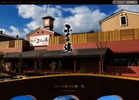 fukunoyu.com