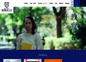 fukuoka-edu.ac.jp