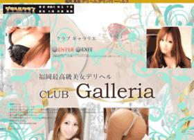 fukuoka-galleria.com