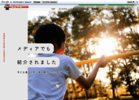 fukuoka-taisou.com