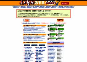 fukuoka.com