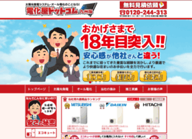 fukuoka.joinhouse.co.jp