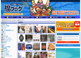 fukuokablog.jp