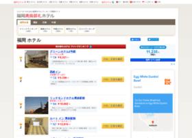 fukuokahotel.ryogae.com
