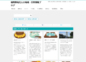 fukuokajoho.com