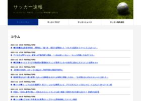 fukuokasouzoku.com