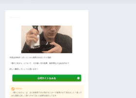 fukuokava.org