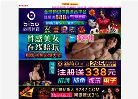 fukurigolf.com