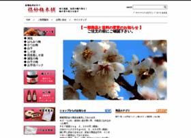 fukusaume.com