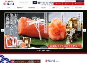 fukusaya.info