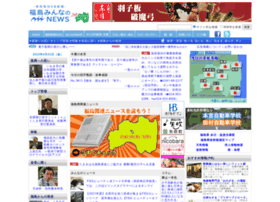 fukushima-net.com