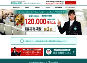 fukushisousai.co.jp