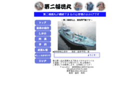 fukutokumaru.com