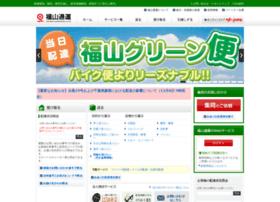 fukutsu.co.jp