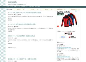 fukuuma.net