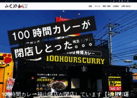 fukuyama-2shin.com